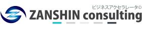 zanshin consulting